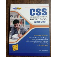 CSS Compulsory Subjects Solved MCQs (2000-2021) JWT