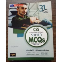 CSS Compulsory Subjects Solved MCQs (1991-2021) (31 Years) by HSM