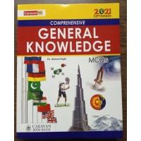 Comprehensive General Knowledge MCQs 2021 Caravan