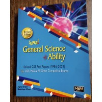 General Science & Ability HSM