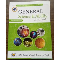 General Science & Ability NOA