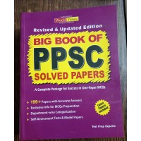 Big Book of PPSC Solved Past Papers JWT