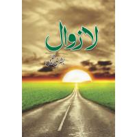Lazawal by Bushra Rehman