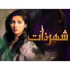 SHAHAR-E-ZAAT By UMAIRA AHMED