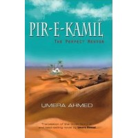 PEER-I-KAMIL (PBUH) BY UMAIRA AHMED