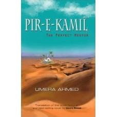 PEER-I-KAMIL (PBUH) BY UMAIRA AHMED