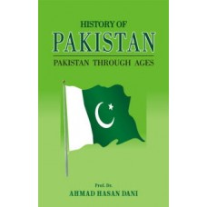 HISTORY OF PAKISTAN by Ahmad Hassan Dani
