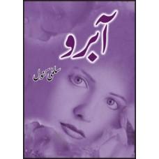 AABROO - آبرو by Salma Kanwal
