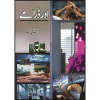 AUR DRAMAY - اور ڈرامے by Ashfaq Ahmad