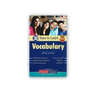 30 Days To Learn VOCABULARY – Jahangir World Times