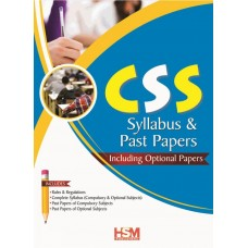 CSS Syllabus And Past Papers Including Optional