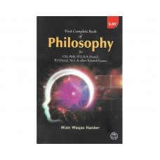 CSS First Complete Book of Philosophy by Mian Waqas Haider