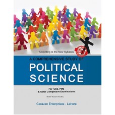 Comprehensive Study of Political Science by Soban Choudhry
