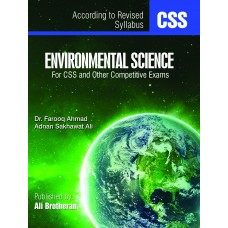 CSS ENVIRONMENTAL SCIENCE by AB