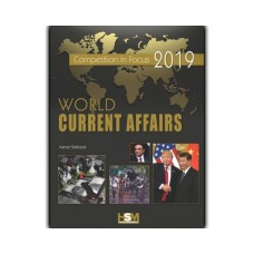 World Current Affairs (2019) by Aamer shahzad