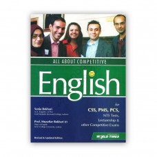 Jahangir World Times All About Competitive ENGLISH For CSS PMS PCS