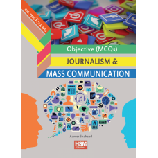 Objective (MCQs) Journalism & Mass Communications by Aamer Shahzad