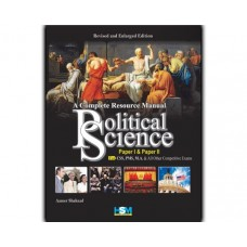 HSM A Complete Resource Manual: Political Science Paper I & II by Aamer Shahzad
