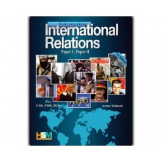 Understanding International Relationships Paper I and II by Aamer Shahzad