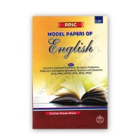 ILMI PPSC Model Papers Of ENGLISH By Zeehsan Hasan Raza