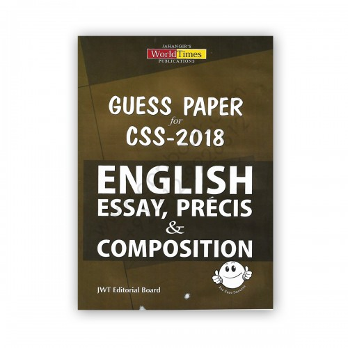 Jwt English Essays Precis  Composition Guess Papers For Css