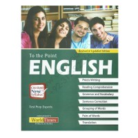 Jahangir World Times To The Point English By Test Prep Experts
