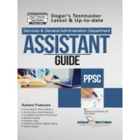 Assistant Guide - PPSC by Dogar Brothers
