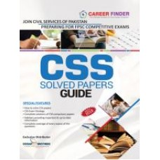 CSS Solved Papers Guide (2018 Edition)