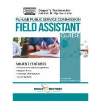 Field Assistant Guide by Dogar Brothers