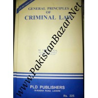 General Principles of Criminal Law