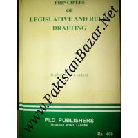 Principles of Legislative and Rules Drafting