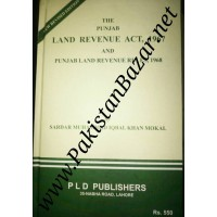 The Punjab Land Revenue Act, 1967 & rules 1968