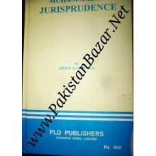 Muhammadan Jurisprudence by Abdur Rahim