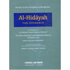 Al-Hadiayah by Burhan al-din al-faranghani al-marghinani translated by I.A Khan Nyazee
