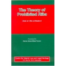 The Theory of prohibited Riba by Zaki al Din al Badwi Translated by I.A Khan Nyazee
