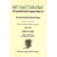 Badai al-sanai fi Tartib al Sharai (bookLIII) Adab al-Qadi Translated by I.A Khan Nyazee