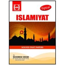 GCE O LEVEL ISLAMIYAT TOPICAL SOLVED