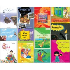 Oxford Children books Level Introduction (pack of 12)