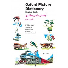 Oxford Picture Dictionary (English-Sindhi)