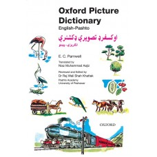 Oxford Picture Dictionary (English-Pashto)