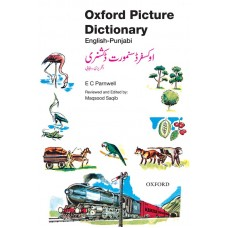 Oxford Picture Dictionary (English-Punjabi)