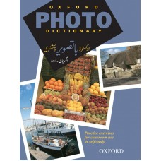 Oxford Photo Dictionary (English-Urdu)