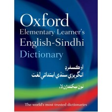Oxford Elementary Learner's English-Sindhi Dictionary