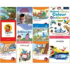 Oxford Children books Level 3 (pack of 11)