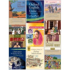 Oxford Children books Level 7 (pack of 11)